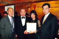 2007_hkma_award