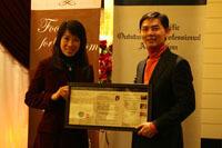 2008_apopa_award
