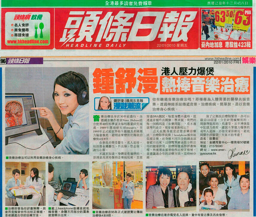 2010-headline