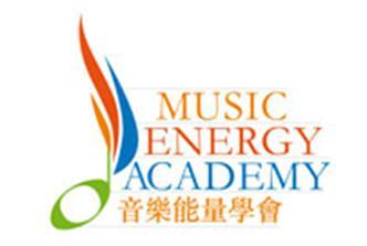 12.1音樂能量學會logo