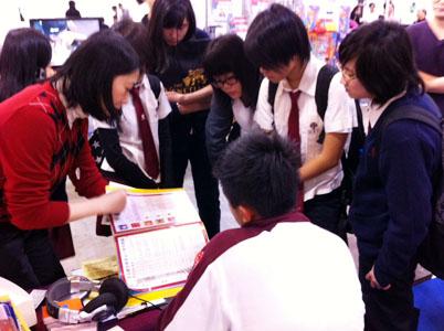2011 年澳門教育展